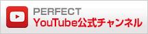 YouTube公式1チャンネル