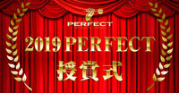 2019 PERFECT授賞式